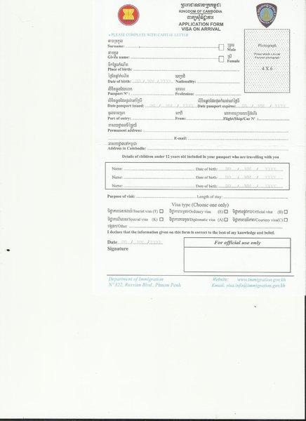Camboidan visa appliation.jpg